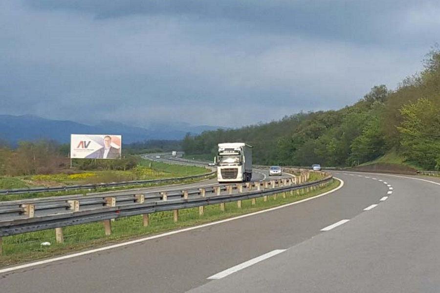 AP Beograd Nis megabord 10x5m kod N Bracina od BG MB 1
