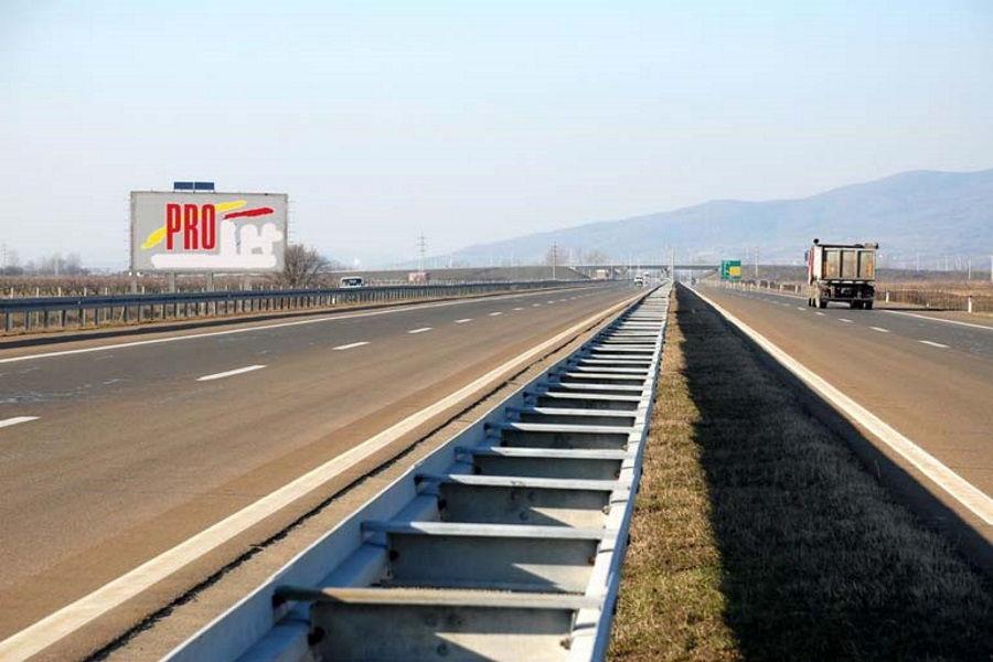 AP Leskovac Nis Lipovica B od Skoplja vidljiv 15x8m
